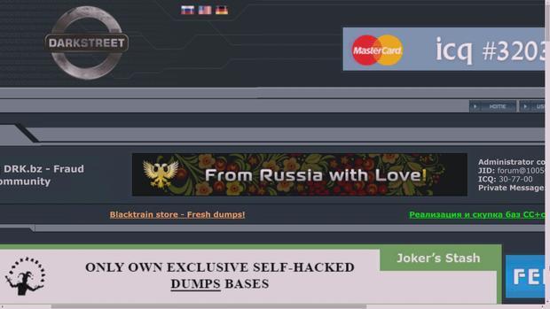 Credit card dump website