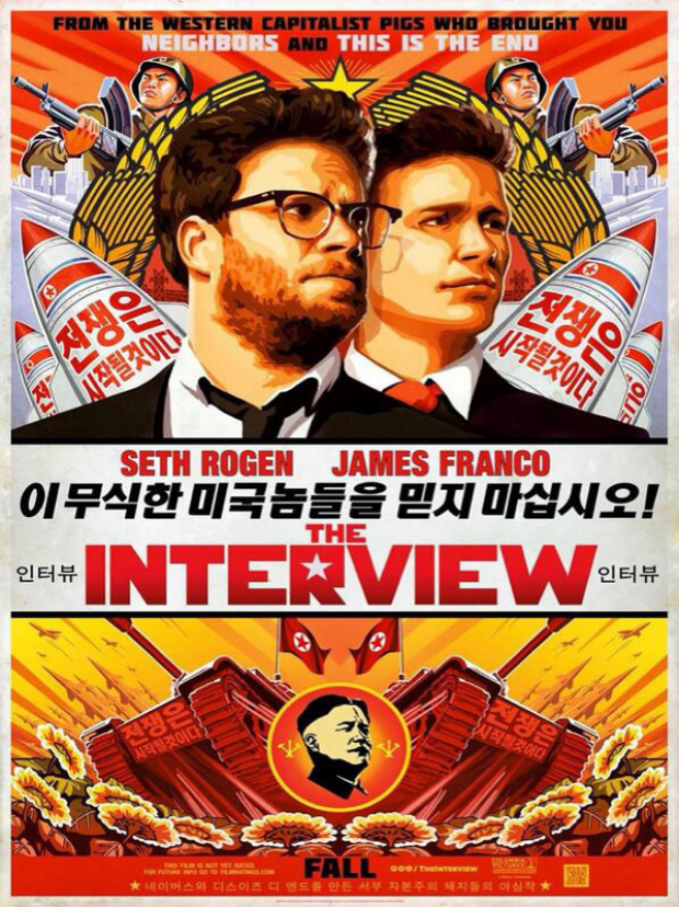 interview-2014.png