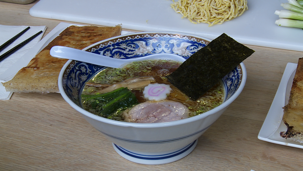 ramen-bowl-1.png