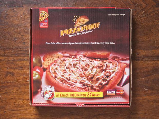 pizza-box-art-124.jpg