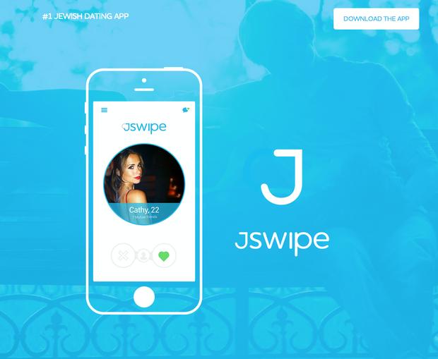 jswipe.png