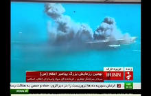 Iran blows up mock U.S. carrier in naval drill