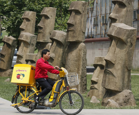 China's knock-off wonders