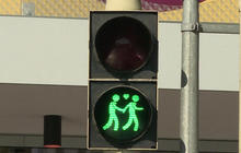 Same-sex traffic signals on the streets of Vienna