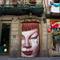 barcelona-doorrita-rouge.jpg