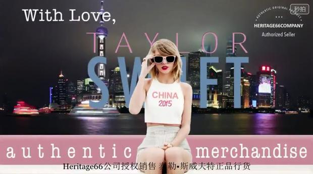 taylor-swift-china-clipfd-new-01frame403.jpg