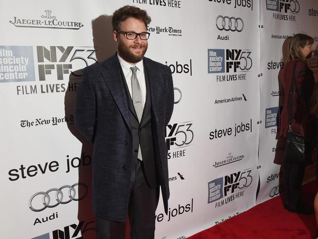 New York Film Festival 2015