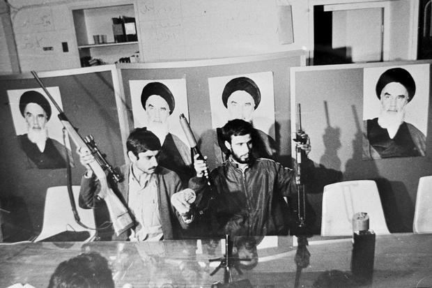 35th anniversary of the end of the U.S. hostage crisis in Iran