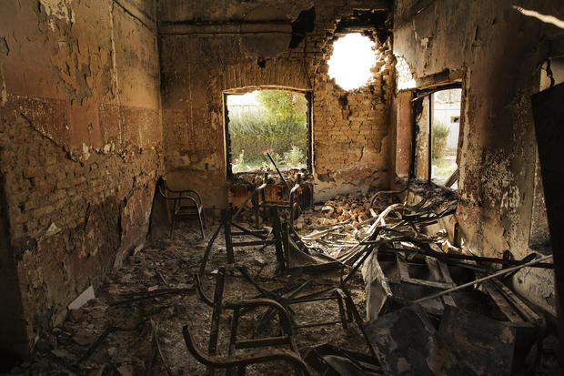 U.S. airstrike on Doctors Without Borders hospital