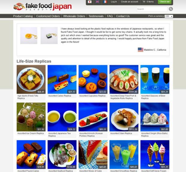 fake-food-japan-website.jpg