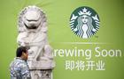 chinastarbucksap366342477452.jpg