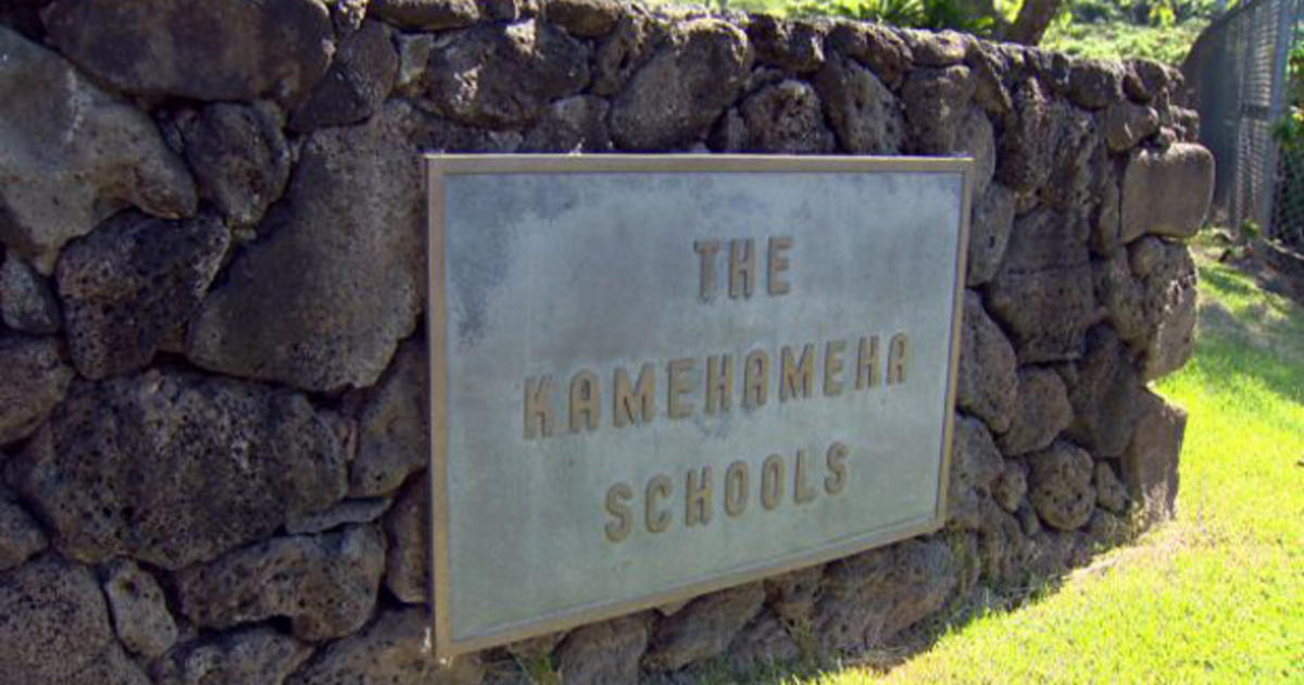 kamehameha schools endowment fund - 1200×677