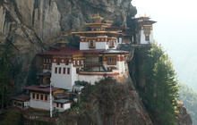 "Views of Bhutan, the ""Forbidden Kingdom"""
