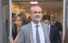 Gawker files for bankruptcy protection