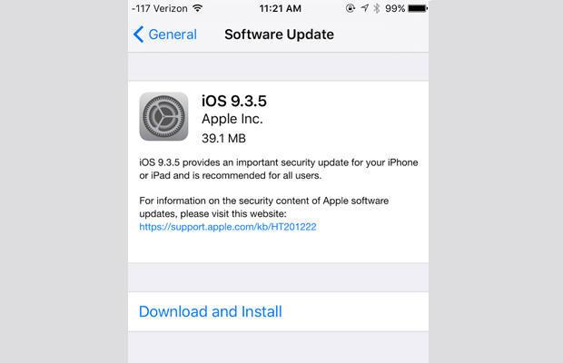 ios-update2.jpg