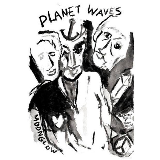 bob-dylan-planet-waves-album-cover-asylum.jpg