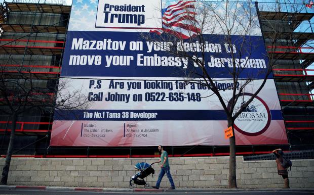 us-embassy-israel-jerusalem.jpg