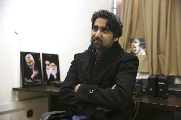 Farhad Azima