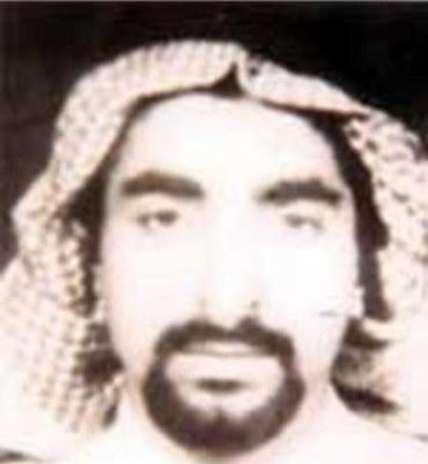 ahmad-ibrahim-al-mughassil-terrorist-2017-3-15.jpg