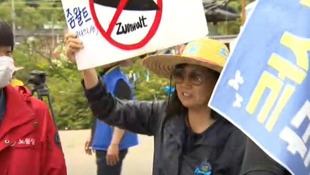 a22-diaz-s-korea-elections-w-tag-x-transfer.jpg