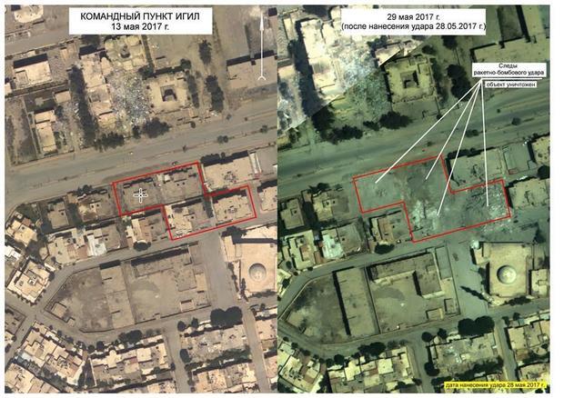 russia-airstrike-raqqa-baghdadi.jpg