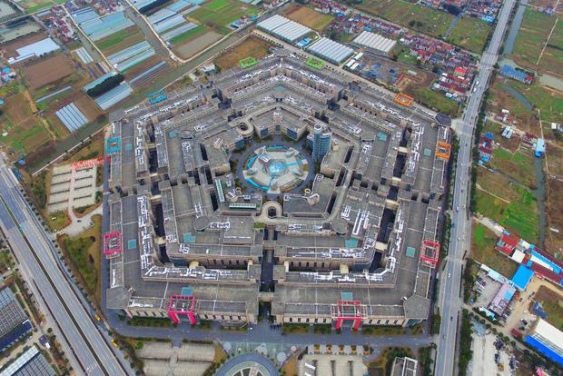 china-pentagon-10.jpg