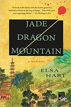 jade-dragon-mountain.jpg