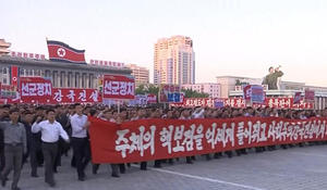 North Korea stages massive anti-America rally