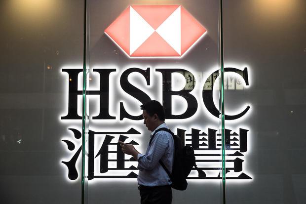 HONG KONG-HSBC-Q1-RESULTS-2017