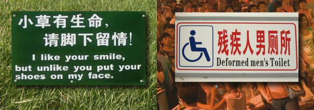 china-signs.jpg