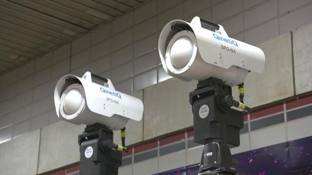 ctm-1215-tsa-screening-camera.jpg