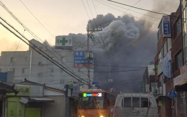 hospital fire Miryang, South Korea