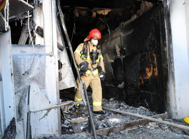 hospital fire, Miryang South Korea
