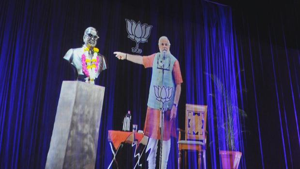 holograms-narendra-modi-india-620.jpg