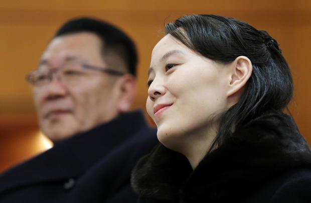 North Korea's leader Kim Jong Un's younger sister Kim Yo Jong meets South Korean officials in Incheon