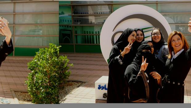 ot-saudiarabiaa.jpg