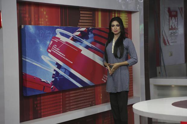 Pakistan Transgender Anchor