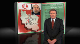 2014: How everyday Iranians felt about the nuclear deal