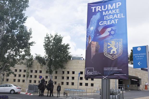 U.S. Embassy, Jerusalem