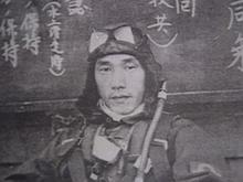 japanese-wwii-pilot-nobou-fujita-promo.jpg