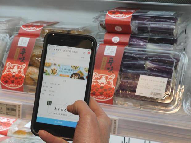 ecommerce-in-china-promo.jpg