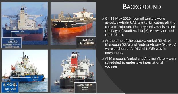 uae-tankers-sabotage-un.jpg