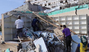 At least 11 killed in Mogadishu blasts