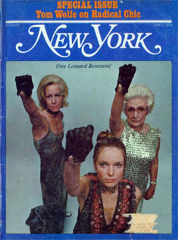 new-york-magazine-june-8-1970-cover-244.jpg