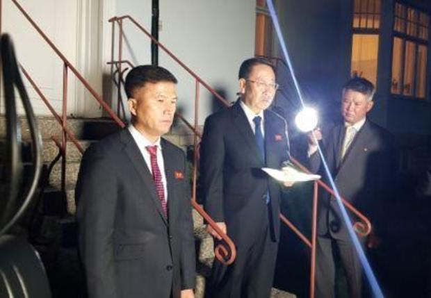 north-korea-kim-myong-gil.jpg
