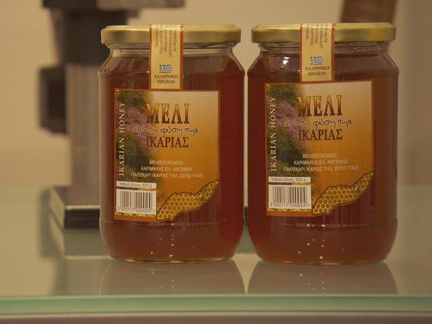 honey-jars-promo.jpg