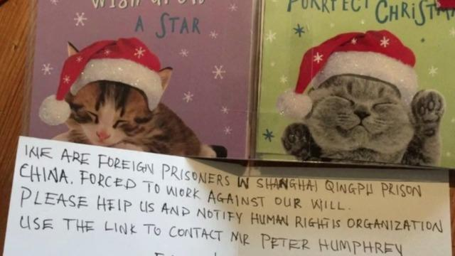 cbsn-fusion-tesco-prison-labor-concerns-over-christmas-cards-made-in-china-thumbnail-430784-640x360.jpg