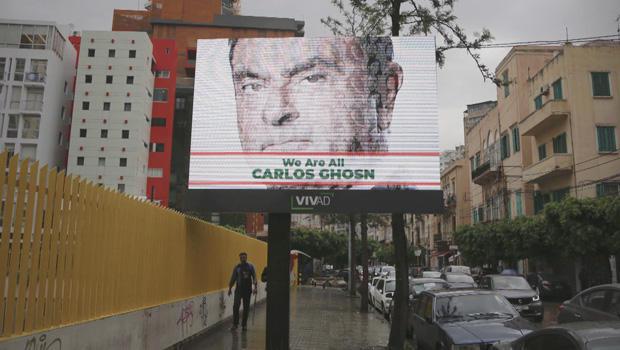 street-sign-in-lebanon-we-are-all-carlos-ghosn-620.jpg