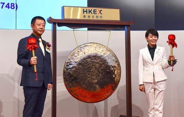 Haidilao Debuts On Hong Kong Stock Exchange