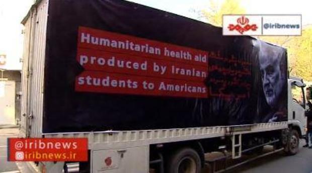 iran-aid-trucks-coronavirus.jpg